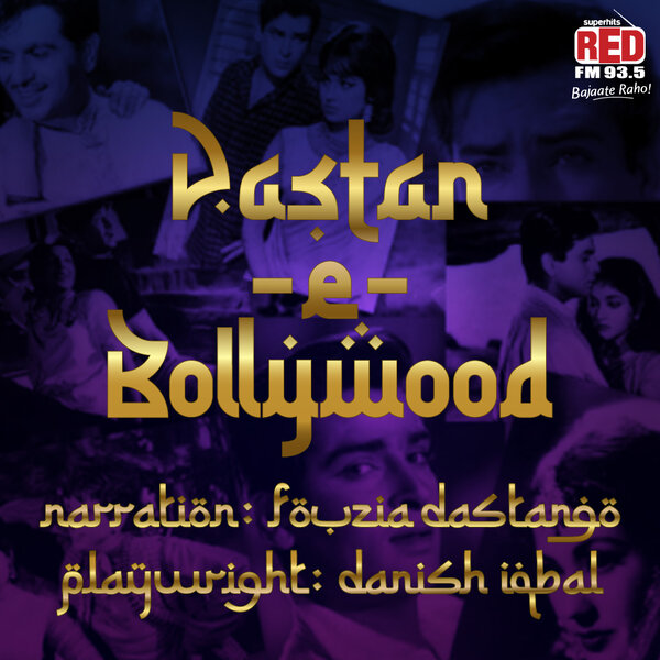 Dastaan-e-Bollywood