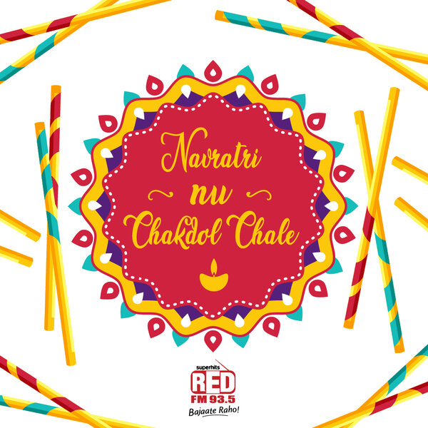Navratri Nu Chakdol Chale