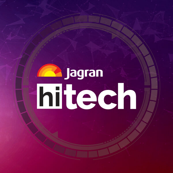 Jagran Hi-Tech : Software के ज़रिये इंसान पॉजिटिव है या निगेटिव 2 सेकेंड में चलेगा पता