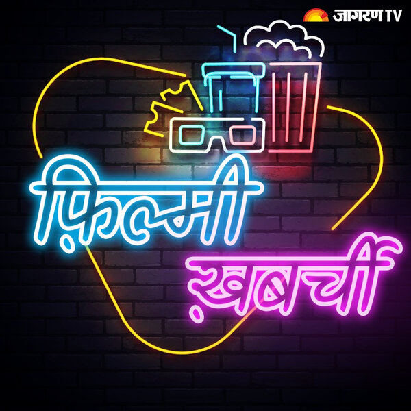 Sunday Spotlight With Pratik - Featuring ANG-R