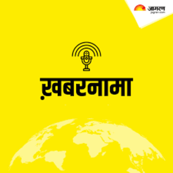 Jagran Latest News : 4 कंटेनर लेकर राजधानी पहुंची ऑक्सीजन एक्सप्रेस