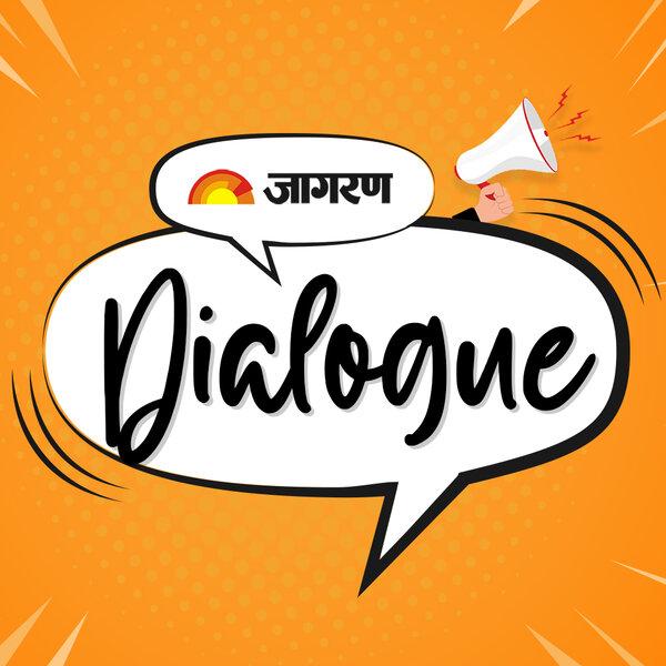 Jagran Dialogues